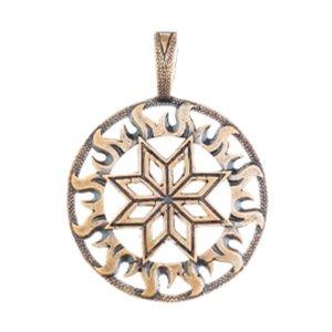 Ištikimybės amuletas