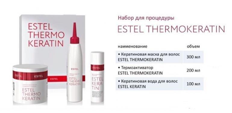 Keratine haarmasker Estel ThermoKeratin