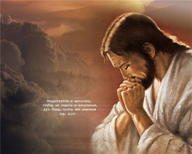 Gebed tot de heer