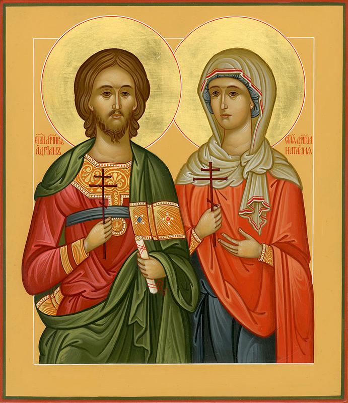 Gebed tot de heilige grote martelaren Adrian en Natalia voor het huwelijk