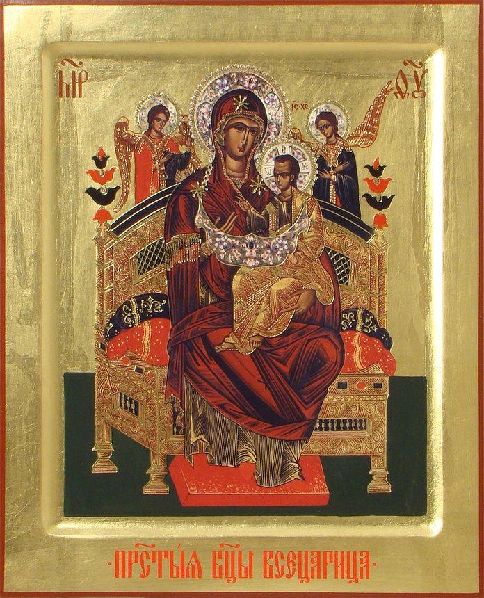 Gebed tot alle Tsaritsa