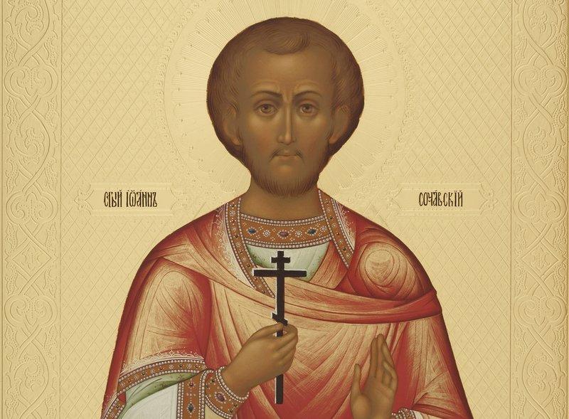 Gebed tot de grote martelaar John Sochavsky voor goede handel