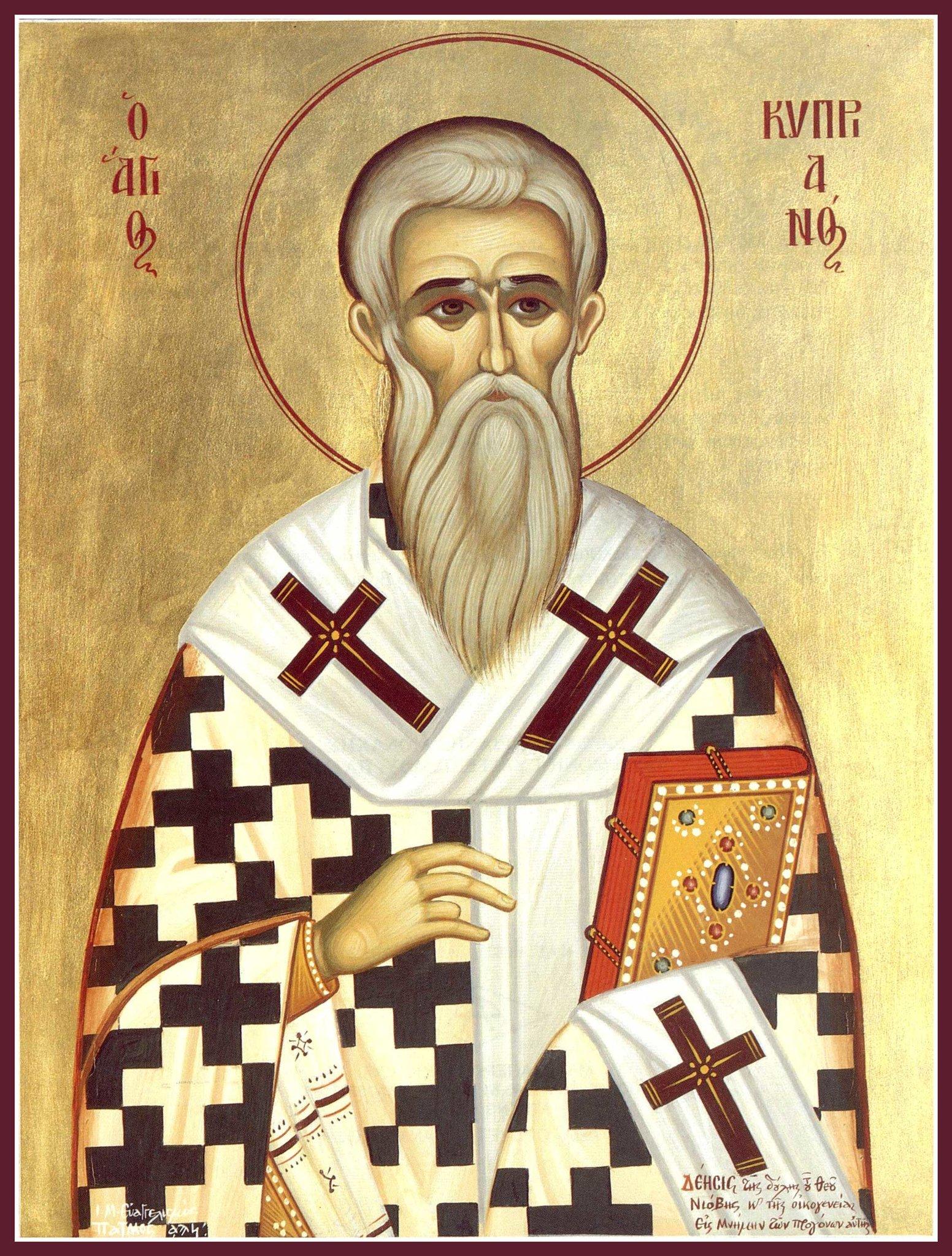 Bisschop Kipriyan van Antiochië gebed