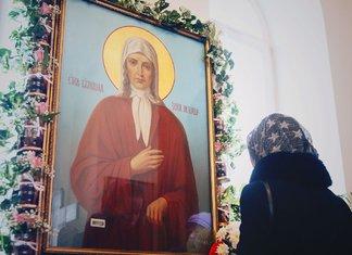 Prière de Xenia de Pétersbourg