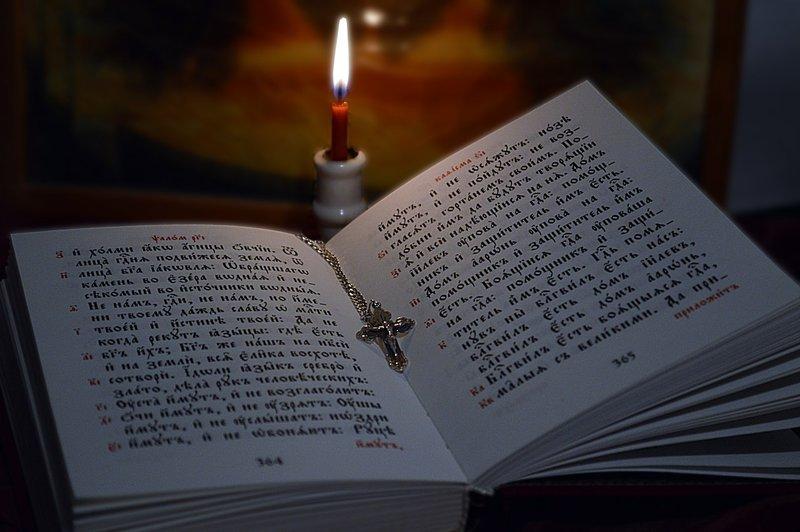 Ochtend- en avondgebeden