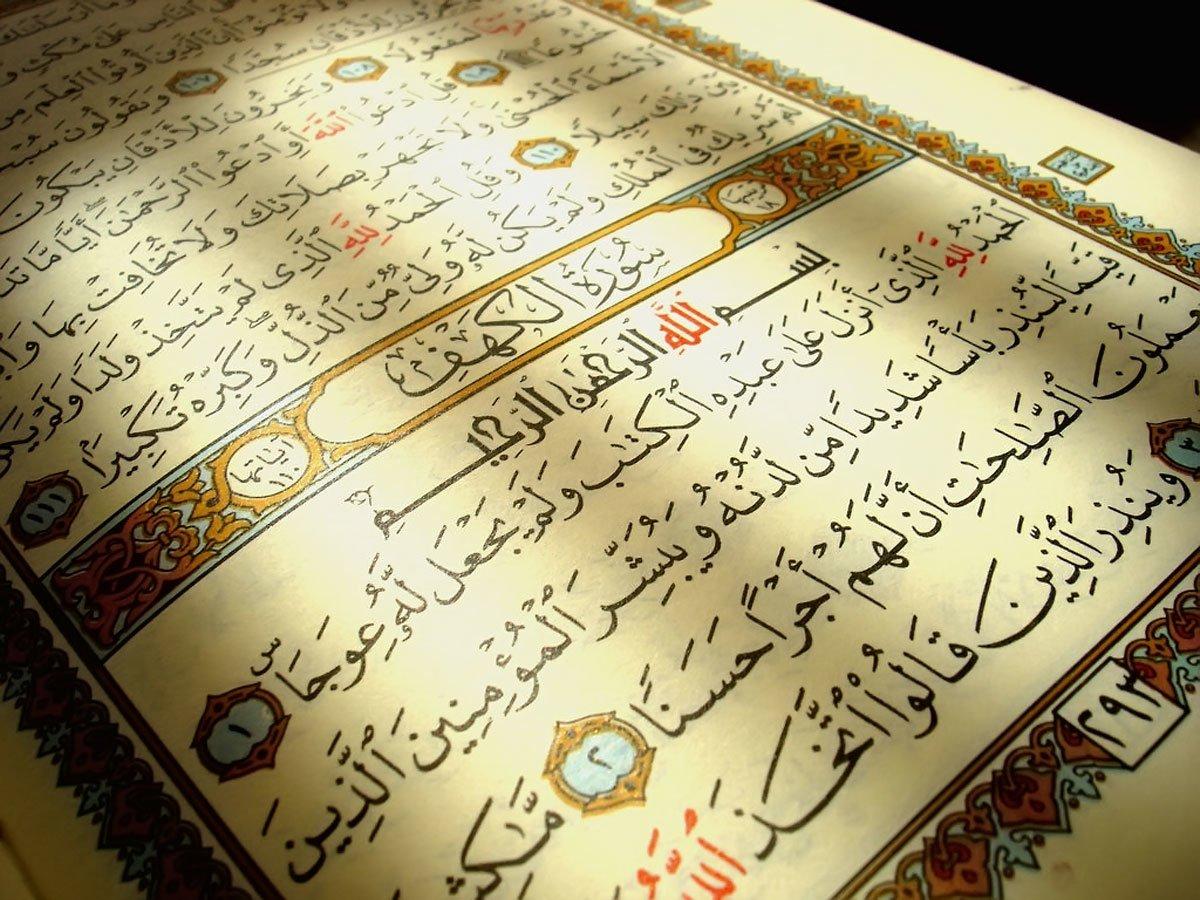 Korte verzen uit de koran