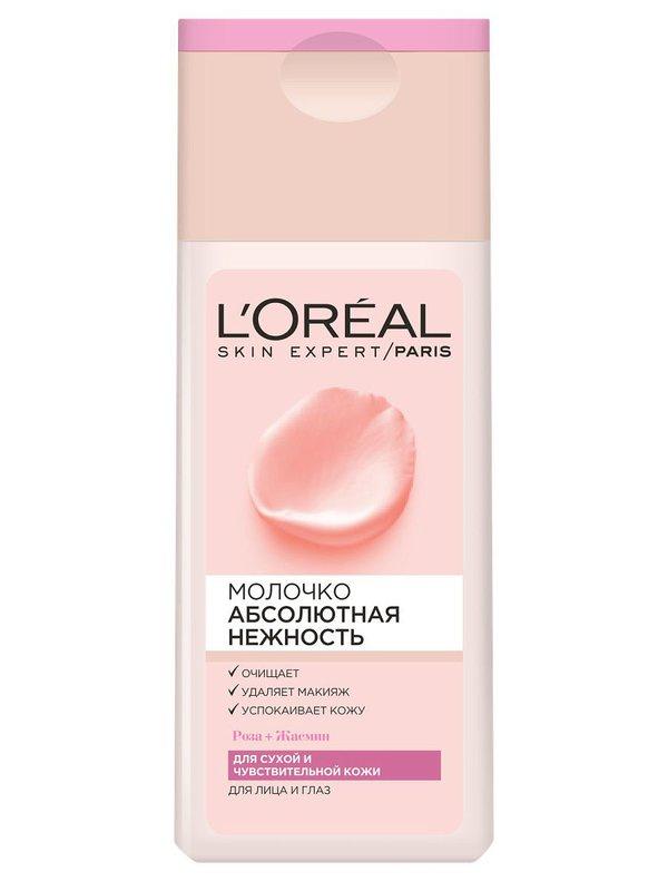 """Pieno begalinis gaivumas, """"L'Oréal"""" Paryžius"""