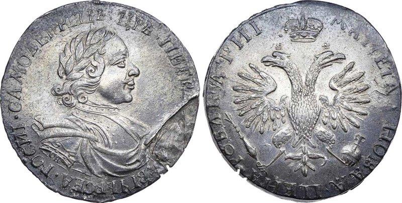 Imperatoriškoji moneta