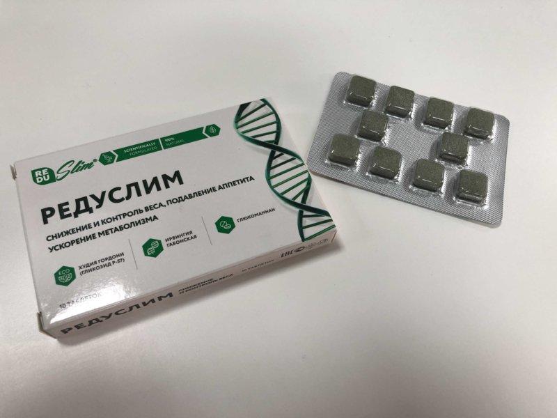 Reduslim-tabletten