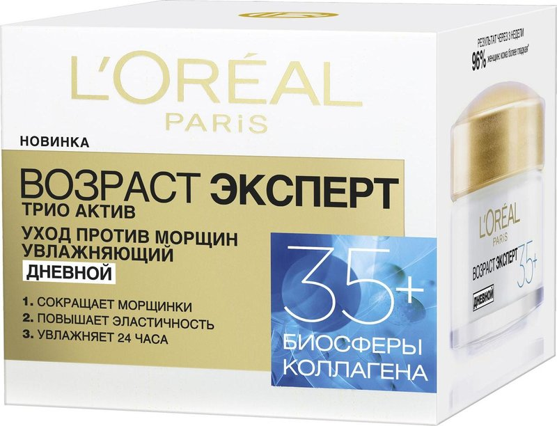 Loreal Age Expert 35+