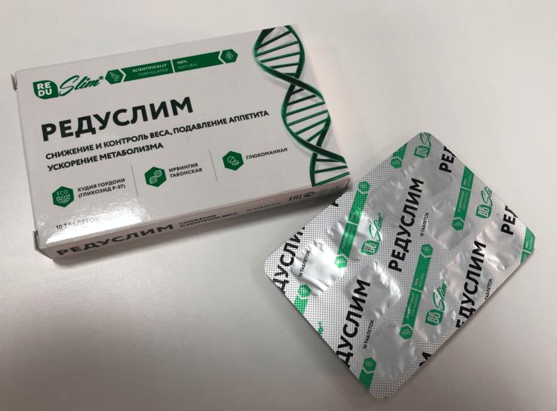 Reduslim-pillen