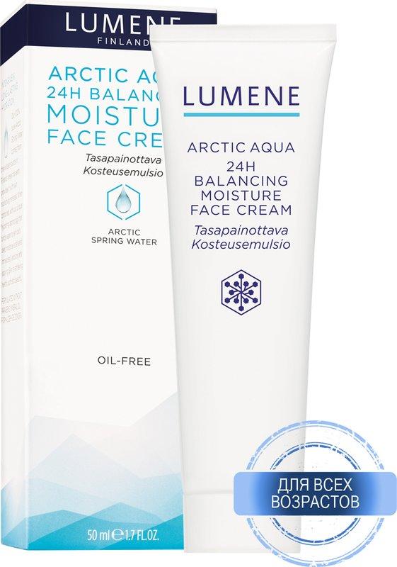 Lumene Arctic Aqua Cream