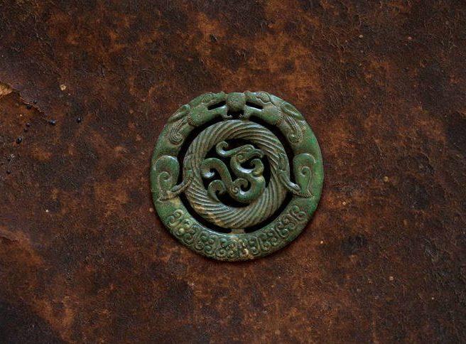 Slavų amuletas