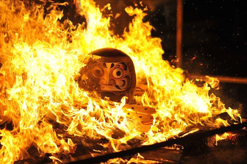 Ritualas su ugnimi