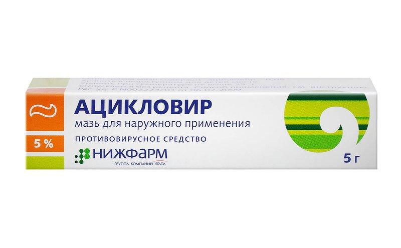Zalf Acyclovir