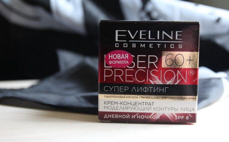 Eveline Hydra Expert Professional
