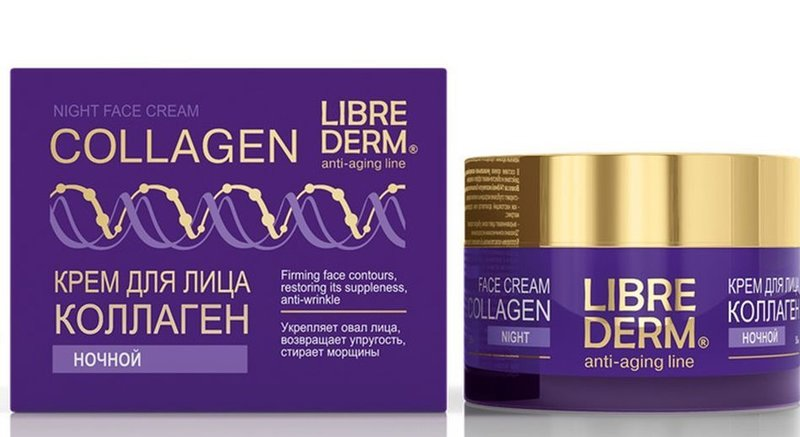 Anti-Aging Night Cream Libre Derm
