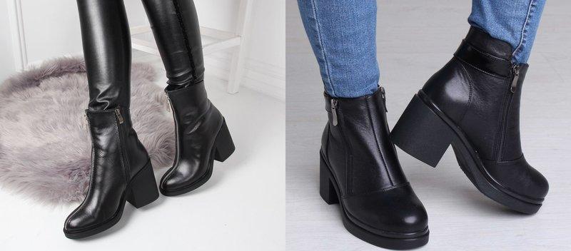 Klasikiniai plataus kulno batai