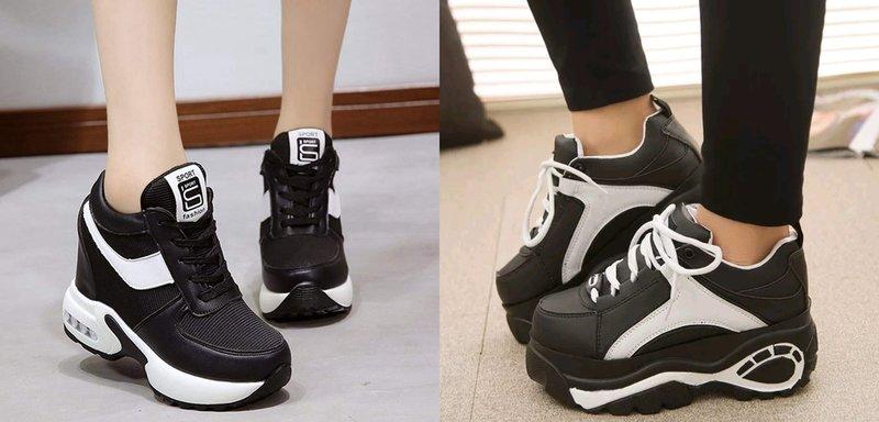 Masyvūs negraži batai