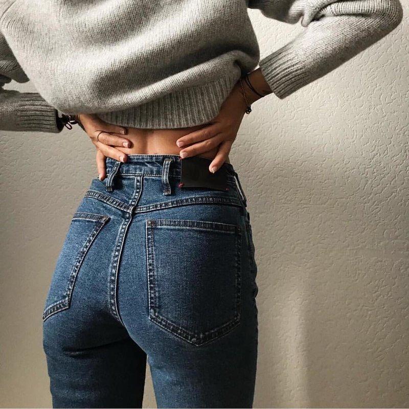 Modieuze jeans met hoge taille