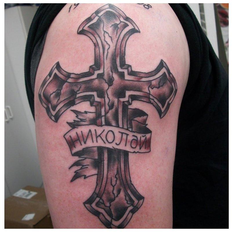 Kryžiaus tatuiruotės užrašas