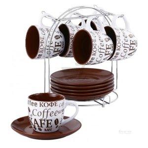 Kavos puodelių rinkinys